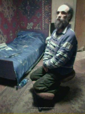 Это «стул», на нём сидят