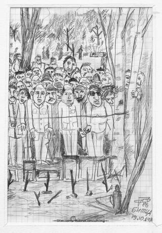«Вернижас» в Битцевском парке